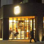 24時間灯の消えないランプライトブックスホテル名古屋が気になりすぎる☆