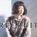 【名古屋市昭和区】スタッフ募集・求人情報のお知らせ☆