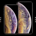 この前予約した iPhone XSが、、、