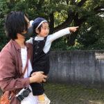 "<span class=""title"">久しぶりに東山動物園に行ってきました!</span>"